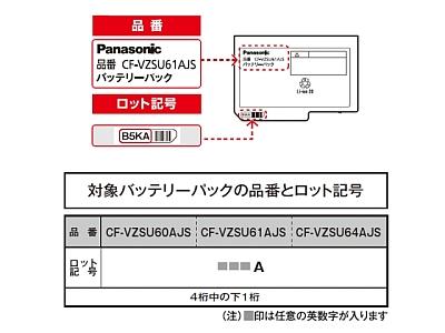 kn_panabatt_02.jpg