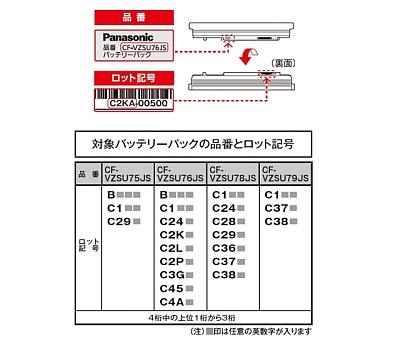 kn_panabatt_03.jpg