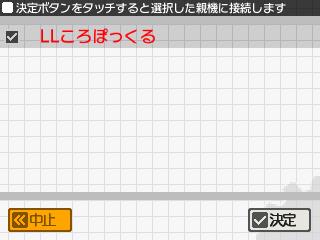 og_puticom15_002.jpg