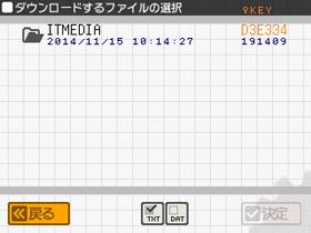 og_puticom3_18_011.jpg