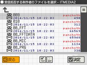og_puticom3_18_016.jpg