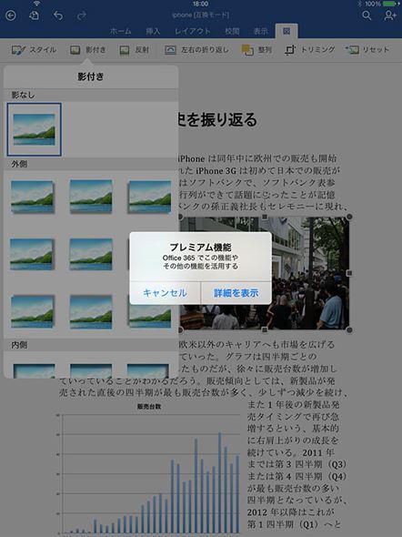 tm_1411_ipad_11.jpg