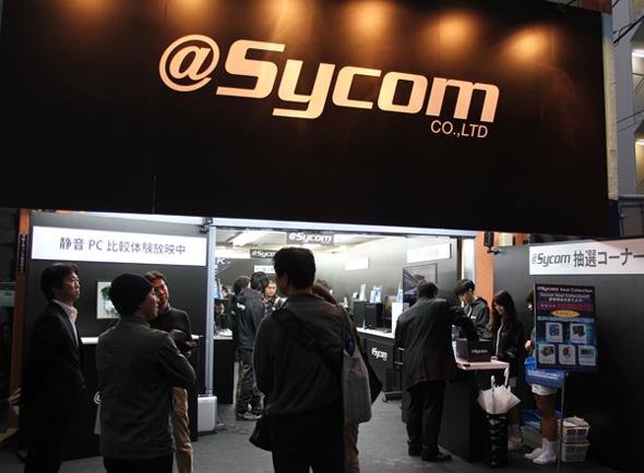 og_sycom_001.jpg
