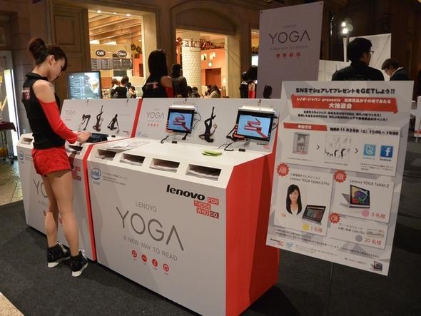 kn_yogarave_07.jpg