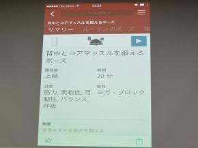kn_msonline_09.jpg