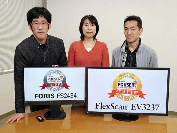 "「FlexScan EV3237」と「FORIS FS2434」に込められた""EIZOクオリティ""を探る (1/2)"