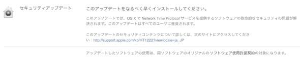 OS10.8.5から10.11もしくは… - Apple コミュニティ