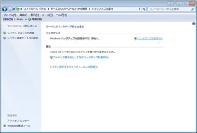 og_asustor_001.jpg
