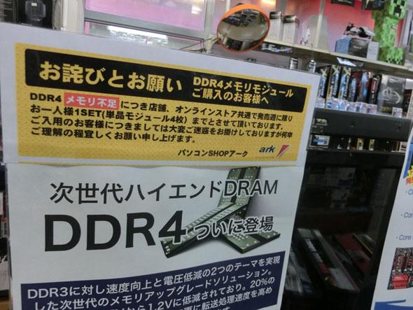 og_akibamatomek_006.jpg