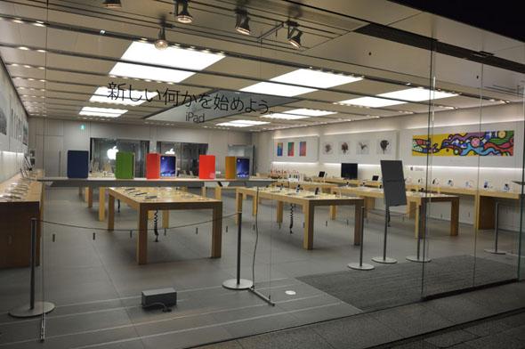 og_apple_011.jpg