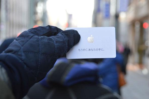 og_apple_018.jpg