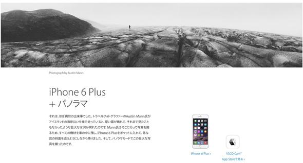 og_apple84_001.jpg