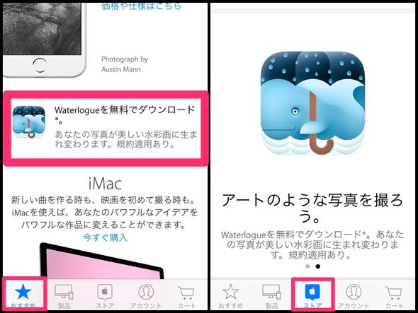 og_apple84_005.jpg