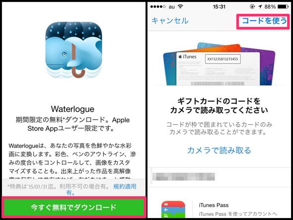 og_apple84_006.jpg