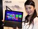 "Air対抗:「ASUS TransBook Chi」は""Air""より薄くてパワフルな究極のドリームマシン"
