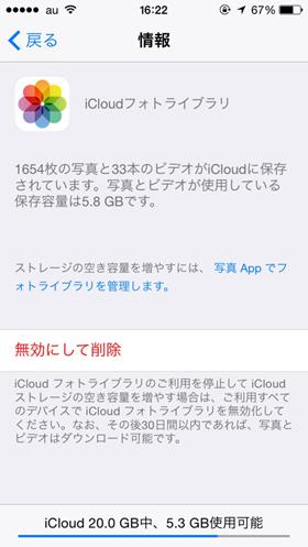 og_apple_005.jpg