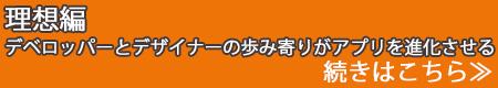 no_150218_tsuduki.jpg
