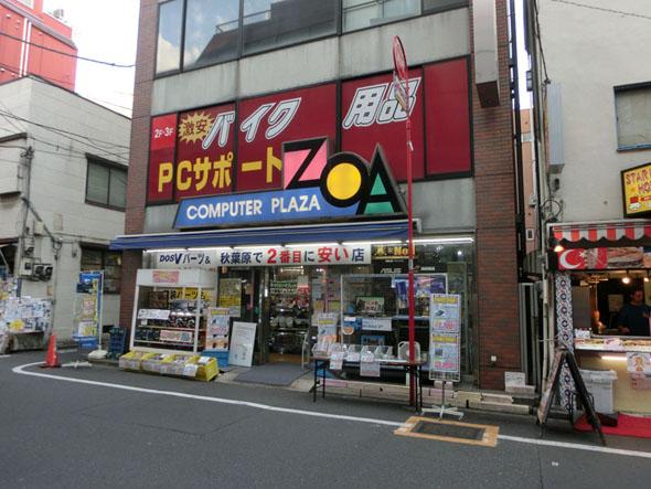 og_akiba_000.jpg