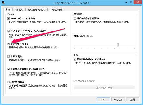 tm_1502_leap_3_01.jpg
