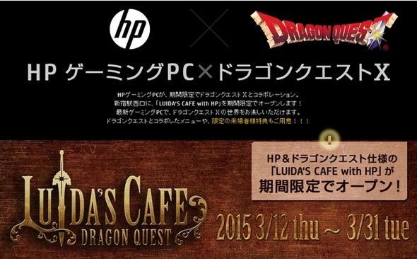 kn_hpcafe_01.jpg