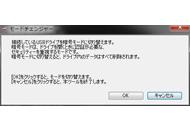 og_pxnu3_009.jpg