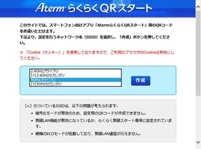 kn_atrmwg12rvw01_05.jpg