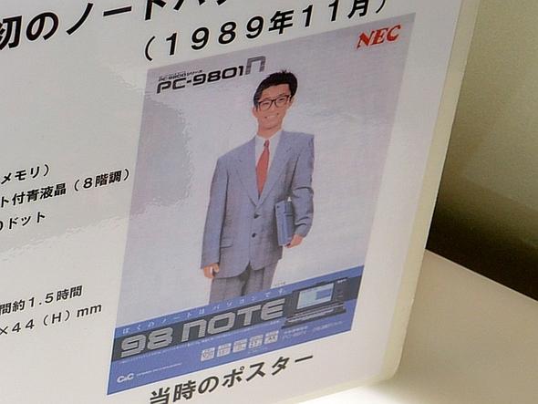 kn_98note_04.jpg