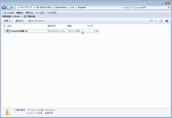 og_asustor3_004.jpg