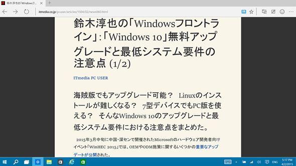 tm_1404_win10J_3_06.jpg