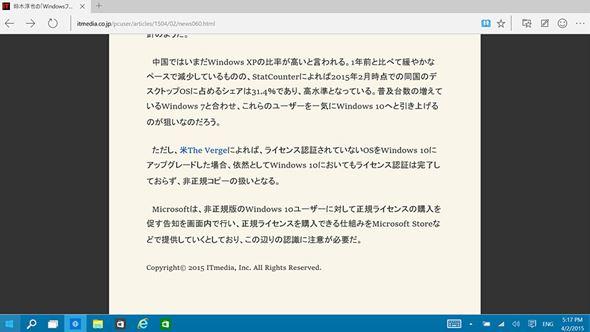 tm_1404_win10J_3_07.jpg