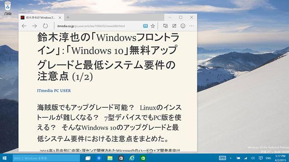 tm_1404_win10J_3_08.jpg