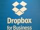 """LAN DISKでDropboxとの自動連携が可能に:生産性が""""極めて低い""""日本だからDropboxの伸びしろがある"""