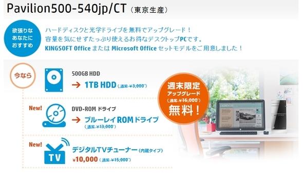 kn_hpcampsp_01.jpg