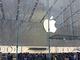 発売日なのに!:新しいMacBook、アップルストア店頭に並ばず