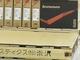 それぞれ限定100台、納税急げ:米沢市、ふるさと納税返礼品に「ThinkPad X1 Carbon」「ThinkPad X250」「LaVie Direct HZ」などを採用