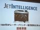 HPレーザープリンタ史上最大の革新:日本HP、新技術「ジェットインテリジェンス」導入の法人向けレーザープリンタ発表