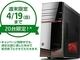 日本HP、「ワンコインアップグレードキャンペーン」に水冷ゲーミングPCを週末限定で