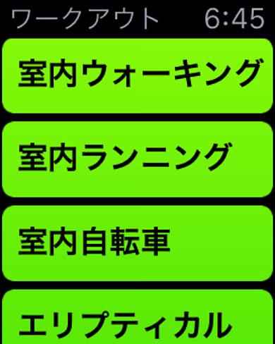 tm_1505_aw3_03.jpg