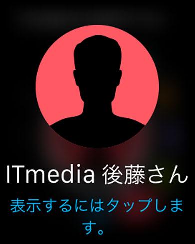 tm_1506_aw5_01.jpg