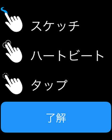tm_1506_aw5_06.jpg