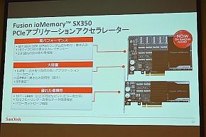 kn_sx350_04.jpg