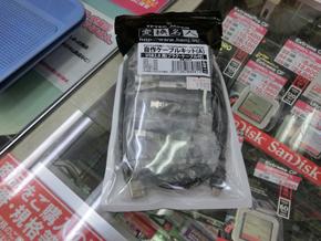 og_akibamatome_001.jpg