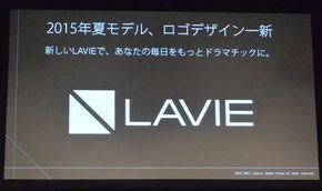 kn_lavieevnt_01.jpg