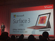「Surface 3 LTEモデル」はY!mobileブランドで販売