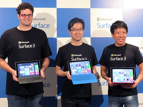 tm_1505_surface3_06.jpg