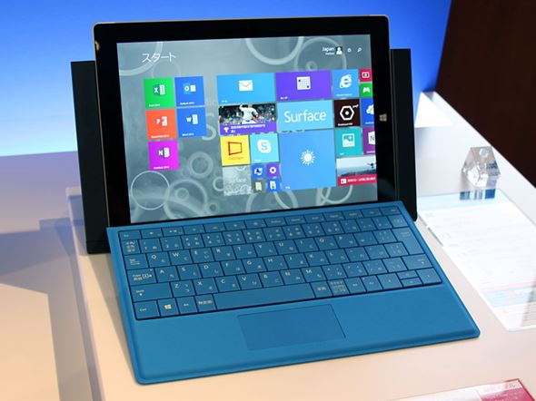 tm_1505_surface3_21.jpg
