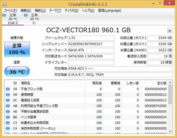 kn_vctr180_02.jpg