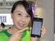 "COMPUTEX TAIPEI 2015""前前日""リポート──入国前に""無制限""な4G LTEのSIMを買う!"