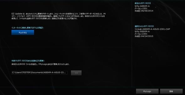 kn_7870k_09.jpg