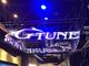 6月20日にリニューアル:新生「G-Tune:Garage」はゲーマーのための情報発信地に